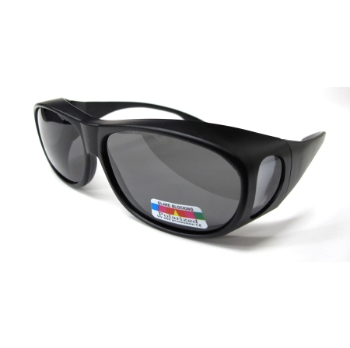 Pro Rx FIT-OVER 684 Sunglasses