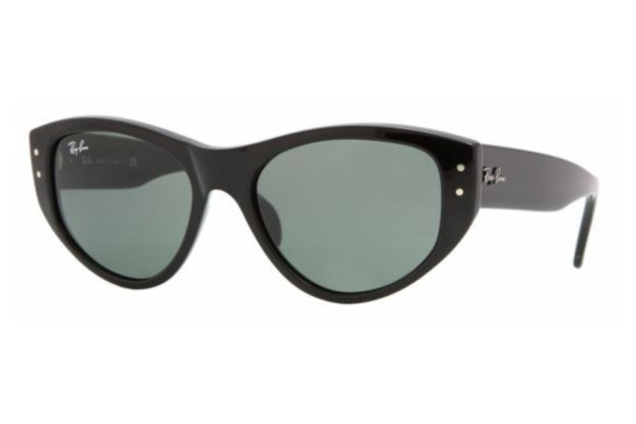 Ray-Ban RB 4152 Vagabond Sunglasses in 601 Black Crystal Green